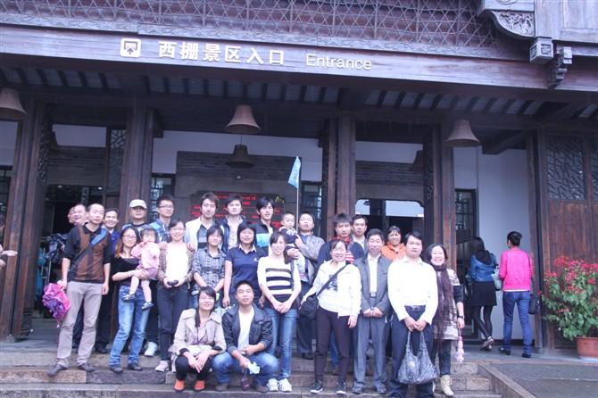 福利/日游,此次活动为了丰富员工的文化生活,完善公司福利,感谢...